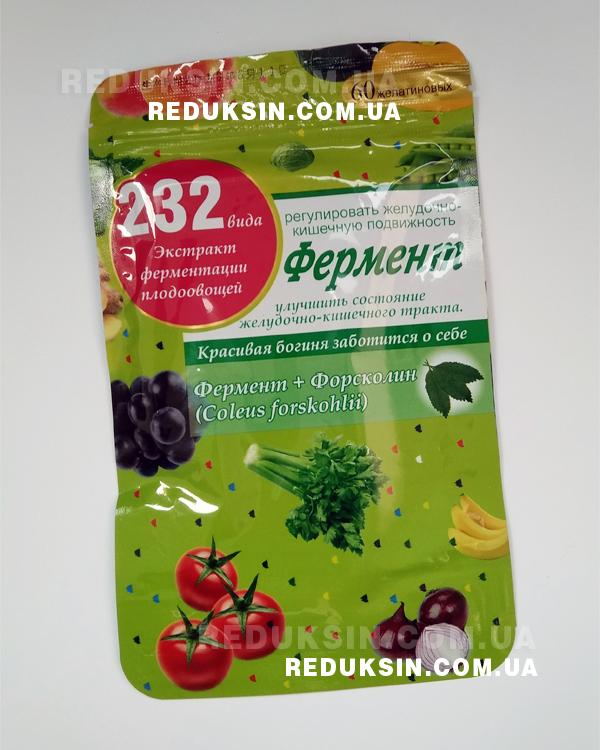Купить капсулы Фермент 232 для похудения оригинал Украина цена