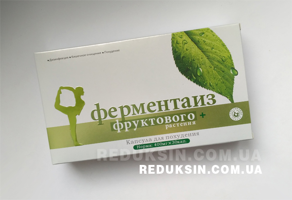 Препараты для похудения в Украине средства для похудения в