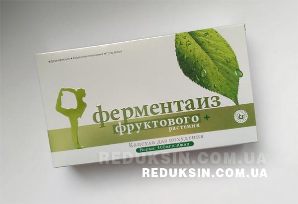 Купить ФерментаИз оригинал Украина цена