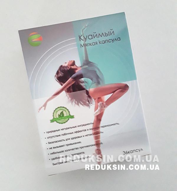 Капсулы таблетки для похудения купить в Киеве Днепре
