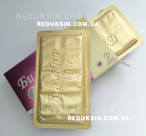 Билайт 96 золотой  Билайт 96 купить  Билайт 96 золотой