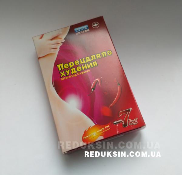 Купить таблетки Перец Для Похудения Украина цена