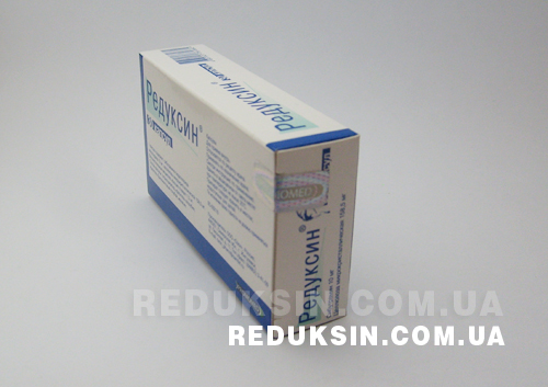 Таблетки для похудения редуксин цена