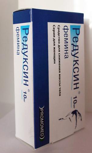 Костюм сауна для похудения иркутск купить