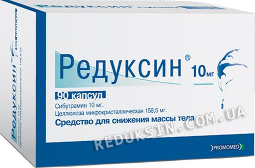 эко слим цена в аптеках eas