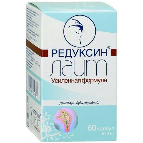 Купить таблетки Редуксин Лайт Украина цена