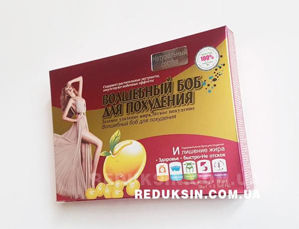 Капсулы для похудения Редуксин 15 мг ОЗОН Промомед